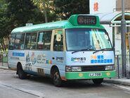 LJ7089 Hong Kong Island 39C 29-08-2017
