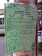 N2X notice 20120109
