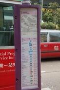 Admiralty-AdmiraltyStation-5173