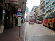 Bute St Shanghai3 20180606
