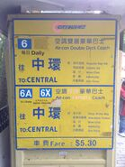 CTB Repulse Bay bus stop 2