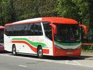 FH9336 Free MTR Shutlle Bus K1A 05-08-2017