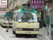 Hong Keung Street 6