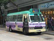 LY5888 Hong Kong Island 63A 16-03-2019