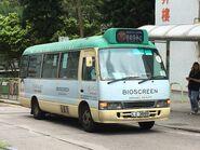 LZ3689 Hong Kong Island 39C 07-09-2017