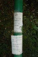 SaiKung-KaiHam-0355
