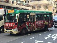 VP8044 Kowloon 75 04-11-2019
