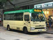 WG7208 Hong Kong Island 63A 02-09-2019