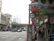Yee Kuk Street Yen Chow Street 4