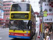 Mong Kok Station Arglye Street W2