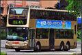 PY5070-47X