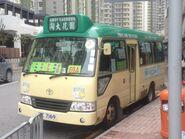 TZ7169 Kowloon 89A 22-04-2017