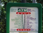 GMB-NT47M route