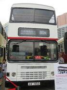 KMB 83th anniversary GV1553