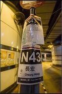 N43 notice 2015