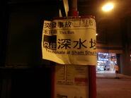 Shek Lei (Tai Loong Street) KMB31B Notice