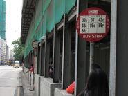 Tonkin Street CSWR 3