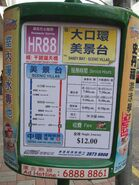 HR88 info 20130223