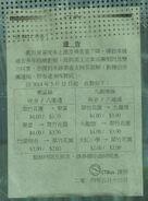 KR21 fare adj eff 20140515