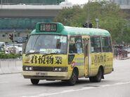 NTGMB 99 HP8841