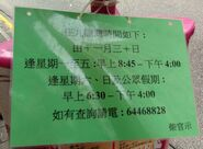 PLB CW-KT KowloonBay timetable 20151130