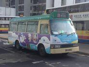 RN9056 Hong Kong Island 23 07-11-2016