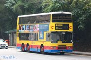 225-SC4-20131120