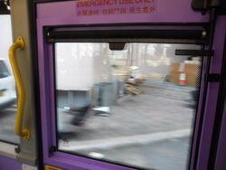 CTB8511 EmergencyExitcurtain