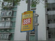 Citybus88R City1BT