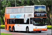HU2287-A41P