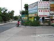 Lee Uk Tsuen 3