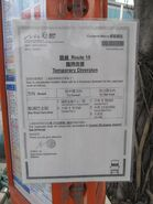 NWFB 15 diversion notice 20141015