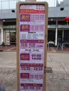 Tak Hoi Street Coach Stop CTS