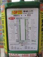 HKGMB 10P info Oct13