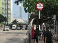 Hing Wah Street CSWR N3