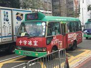 KM6474 Kowloon 74 20-02-2019