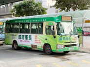 LL577 Kowloon 29A 05-05-2020