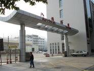 Sha Tou Jiao Port Arrival 2