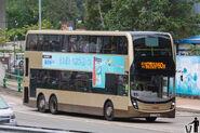 UE5298-60X