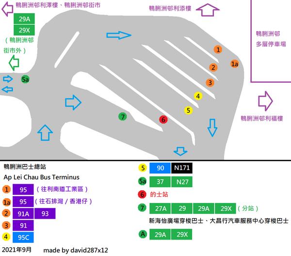 鴨脷洲邨公共運輸交匯處平面圖