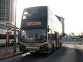 68X ATENU116 TWR
