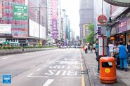 Arran Street Mong Kok Nathan Road 20160703