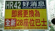 HR42 notice