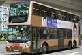 KMB LF8537 14X Lei Yue Mun Road
