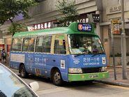 SY8446 Hong Kong Island 39C 26-03-2020