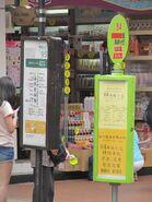 TsuenWanChungOnStGMBT 20150524 2