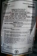 CTB 77X Notice 20130729