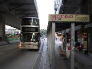 Chi Kiang Street Playground 2