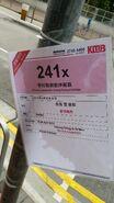 KMB 241X 學校假期暫停服務201904