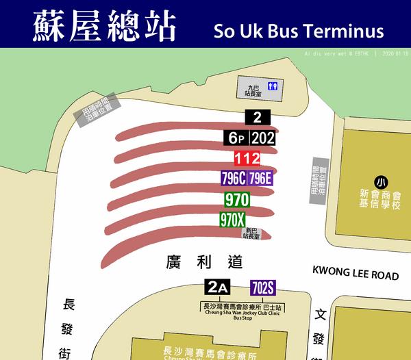 So Uk BT Map